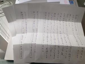 こんな時代だからこそ、手書きの手紙がすごく嬉しく思います(^^