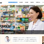 コトマーケティング協会新ホームページ